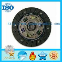 Buy cheap OEM ODM clutch disc,Clutch cover,Customized clutch disc,Original clutch disc,Clutch plate from wholesalers