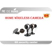 Buy cheap High Megapixel 960P CCTV Home Wireless Security Cameras Electronic Shutter from wholesalers