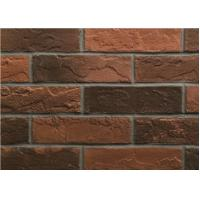 Buy cheap Recycled Nice Flexible Floor Tiles Brick Like New Decoration Material from wholesalers