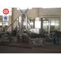 Buy cheap 200 - 300 mesh large Grinding Pulverizer Machine 9000 * 1500 * 3800mm from wholesalers