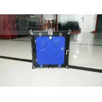 Buy cheap P2.5 HD Full Color Indoor Rental LED Displays With Die - Casting Aluminum Materials product