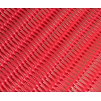 Buy cheap imported polyester monofilament mesh used for paper mill from wholesalers