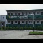 Buy cheap Modern Commercial Prefab Buildings Polyurethene Panel , Prefab School Buildings from wholesalers