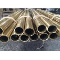 Buy cheap GB/T 5231-2012 H85 Brass Tubing / Seamless Copper Tube For Condenser OD 19.5cm from wholesalers
