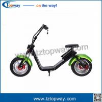 Buy cheap Big wheel electric bicycle halley scooter driving 45km/h speed from wholesalers