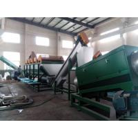 Buy cheap PET Bottle Washing Line Recycling Machine, 500Kg/h from wholesalers