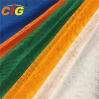 Buy cheap Abrasion - Resistant Auto Upholstery Fabric , Polyester Single Layer Mesh Fabric product