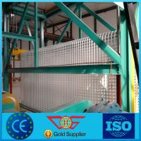 Buy cheap PVC Coated Polyester Geogrid Pet Geogrid with Ce Marking from wholesalers