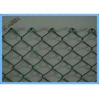 Buy cheap PVC Coated Chain Link Fence Fabric , Diamond Welded Wire Fence 5x5cm Openning from wholesalers