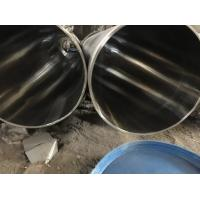 Buy cheap 304 Stainless Steel Oval Tube Welded Stainless Steel Pipe For Decoration ISO from wholesalers