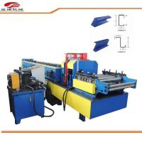 Buy cheap Blue C Purlin Sheet Metal Roll Forming Machine 80mm Shaft Dia 1.5mm-3.2mm Thickness from wholesalers