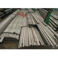 Buy cheap Aluminum Fin Tube Stainless Steel Boiler Tubes For Marine Food Chemical Power Plant from wholesalers