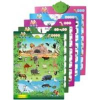 Buy cheap Plastic ABS Board and Paper Preschool Children Education Learning Arabic Alphabet Chart from wholesalers