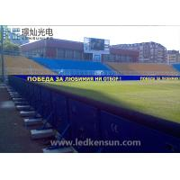 Buy cheap IP65 Iron Cabinet Waterproof Led Display Outdoor For Sports Centre 160x160mm from wholesalers