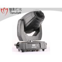Buy cheap DJ Stage LED Moving Head Light / Ultra Bright 280W Moving Head Gobo Light from wholesalers