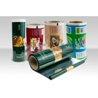 Buy cheap Laminating Film Rolls Food Packaging Plastic Roll Film Moisture Barrier for Coffee Tea from wholesalers