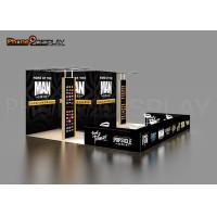 Buy cheap Aluminum Trade Show Exhibit Booths 20x20FT Portable Exhibition Booth from wholesalers