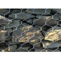 Buy cheap Low Carbon Steel Wire Gabion Cages For Rock Retaining Walls , Wire Gabion Baskets from wholesalers