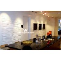 Buy cheap 3D Wall Panels in Restaurant Textured Wall WY-105 from wholesalers