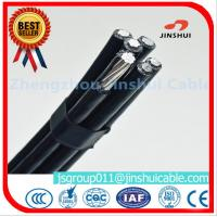 Buy cheap 4 * 50mm Overhead Electrical Cable , Quaduplex Pvc Sheathed Cable For Power Line from wholesalers