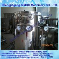 Buy cheap milk sterilizer from wholesalers