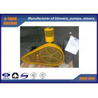 Buy cheap HC-801S 5.5kW 74dB(A) Rotary Positive Blower for Hospital and Laboratory Waste Products from wholesalers