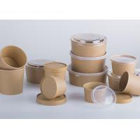 Buy cheap kids DIY ice cream cup cake cup beverage disposable paper cup 6 oz paper cups from wholesalers