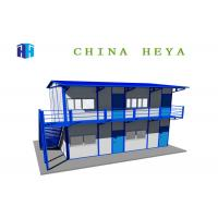 Buy cheap Commercial Prefabricated 2 Story Mobile Homes , Prefab Transportable Homes 2 Floor from wholesalers