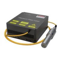 Buy cheap IPG Fiber Laser Source 20 Watt , Laser Machine Spare Parts High Stability from wholesalers