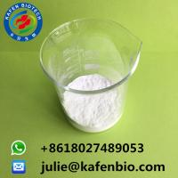 Buy cheap Nutritional Supplement Creatine Monohydrate Plant Extract Powder For Anti-aging from wholesalers