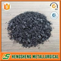 Buy cheap Anyang Hengsheng supply Ferro Silicon Magnesium Nodulizer Nodulant FeSiMg SiMg Si-Mg from wholesalers