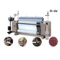 Plain Tappet Shedding Water Jet Loom Weaving Machine , Polyester Fabric Loom Machine