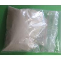 Buy cheap Tech Grade Foliar Fertilizer Chitosan DAC 85 - 90% CAS 9012-76-4 product