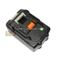 Buy cheap 18v Lithium-ion Makita Power Tool Battery for BL1830 from wholesalers