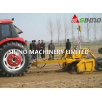 Buy cheap 2-4.5m High Quality Laser Land Leveling Machine for Sale from wholesalers