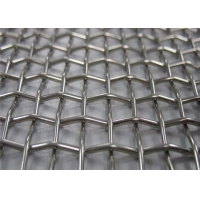 Buy cheap Crimped Galvanized 2mm Stainless Steel Woven Wire Mesh from wholesalers