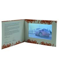 Buy cheap 4.3 Inch LCD Video Birthday Cards For Marketing / Advertising / Promotion from wholesalers