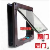 Buy cheap 19.2*20*5.5cm1 Medium size ABS Cat door/Cat flap from wholesalers