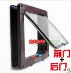 Buy cheap 19.2*20*5.5cm1 Medium size ABS Cat door/Cat flap from wholesalers
