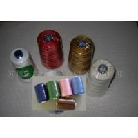 Buy cheap 100% Cotton sewing thread from wholesalers