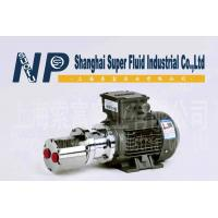 Buy cheap High Stability NP98 Mini Transfer Pump , Small Chemical Transfer Pump from wholesalers