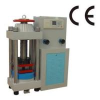 Buy cheap Concrete Compression Testing Machine (YES-2000) (YES-2000/2000A) product