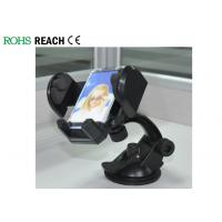 Buy cheap PU Cell Phone Dashboard Car Mount Holder Multi - Angle Rotation For iPad from wholesalers