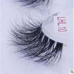 Buy cheap siberian mink lashes eyelash mink strip eyelashes private label mink eyelashes from wholesalers