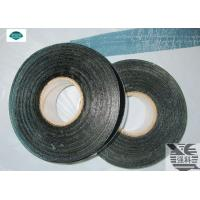 Buy cheap PE Coated Self Adhesive Bitumen Waterproof Tape for Oil Gas Water Pipeline Anti Corrosion Material from wholesalers