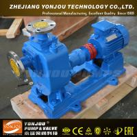 Buy cheap self-priming centrifugal pump from wholesalers