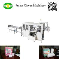 Buy cheap Automatic multi rolls toilet paper and kitchen towel paper packing machine from wholesalers