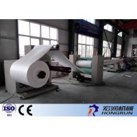 Buy cheap Disposable Pp Sheet Extrusion Line , Polyethylene Foam Machine PLC Control  product