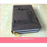 Buy cheap Popular and high quality hardcover notebook from wholesalers