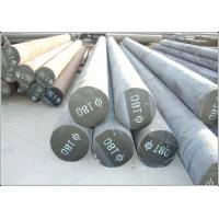 Buy cheap Building Material Low Carbon Hot Rolled Solid Steel Bar for Cutting / Bending Available from wholesalers
